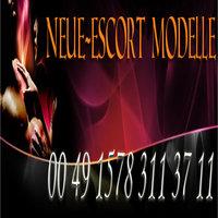 http://neue-escortmodelle.com/